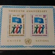 Sellos: SELLO NUEVO NACIONES UNIDAS. OFICINA N. YORK. XXX ANIVº DE LA ONU. 9 MAYO 1975. YVERT BF6.. Lote 194724922