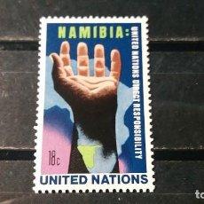 Sellos: SELLO NUEVO NACIONES UNIDAS. OFICINA N. YORK. SOLIDARIDAD CON NAMIBIA. 22 SEPTIEMBRE1975. YVERT 256.. Lote 194725617