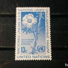 Sellos: SELLO NUEVO NACIONES UNIDAS. OFICINA N. YORK. OPERACIONES PAZ ONU. 21 NOVIEMBRE 1975. YVERT 257.. Lote 194725967
