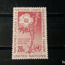 Sellos: SELLO NUEVO NACIONES UNIDAS. OFICINA N. YORK. OPERACIONES PAZ ONU. 21 NOVIEMBRE 1975. YVERT 258.. Lote 194726103