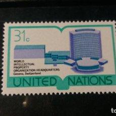 Sellos: SELLO NUEVO NACIONES UNIDAS. OFICINA N. YORK. SEDE GINEBRA. 11 MARZO 1977. YVERT 274.. Lote 194745812