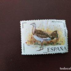 Sellos: PACK DE SELLOS DE ANIMALES. Lote 194787815