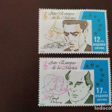Sellos: SELLO DEL AÑO EUROPA DE LA MUSICA. . Lote 194788781