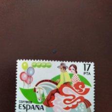 Sellos: SELLO DE LA FERIA DE ABRIL EN SEVILLA. Lote 194788876