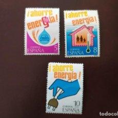 Sellos: SELLLO DE AHORRE ENERGIA. Lote 194789012
