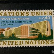 Sellos: SELLO NUEVO NACIONES UNIDAS. OFICINA GINEBRA. PALACIO NACIONES GINEBRA. 5 ENERO 1972. YVERT 22.. Lote 194889265