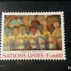 Sellos: SELLO NUEVO NACIONES UNIDAS. OFICINA GINEBRA. CORO DE NIÑOS. 6 MAYO 1974. YVERT 41.. Lote 194892495