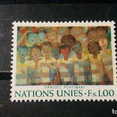 Sellos: SELLO NUEVO NACIONES UNIDAS. OFICINA GINEBRA. CORO DE NIÑOS. 6 MAYO 1974. YVERT 42.. Lote 194892787