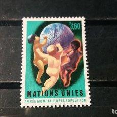 Sellos: SELLO NUEVO NACIONES UNIDAS. OFICINA GINEBRA. DIA MUNDIAL POBLACIÓN. 18 OCTUBRE 1974. YVERT 43.. Lote 194893033