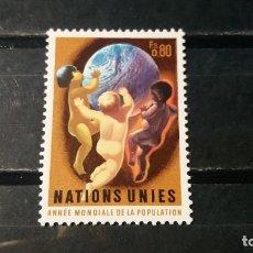 Sellos: SELLO NUEVO NACIONES UNIDAS. OFICINA GINEBRA. DIA MUNDIAL POBLACIÓN. 18 OCTUBRE 1974. YVERT 44.. Lote 194893205