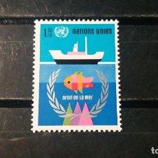 Sellos: SELLO NUEVO NACIONES UNIDAS. OFICINA GINEBRA. CONFERENCIA SOBRE EL MAR. 22 NOVIEMBRE 1974. YVERT 45.. Lote 194893415