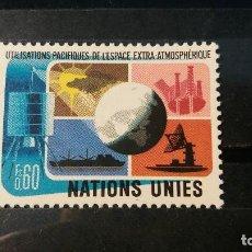 Sellos: SELLO NUEVO NACIONES UNIDAS. OFICINA GINEBRA. USO PACIFICO ESPACIO. 14 MARZO 1975. YVERT 46.. Lote 194922973