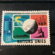 Sellos: SELLO NUEVO NACIONES UNIDAS. OFICINA GINEBRA. USO PACIFICO ESPACIO. 14 MARZO 1975. YVERT 47.. Lote 194923210