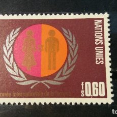 Sellos: SELLO NUEVO NACIONES UNIDAS. OFICINA GINEBRA. USO PACAÑO INTERN. MUJER. 9 MAYO 1975. YVERT 48.. Lote 194923492