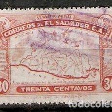 Sellos: EL SALVADOR.1942. CORREO AÉREO A 73. Lote 194962681
