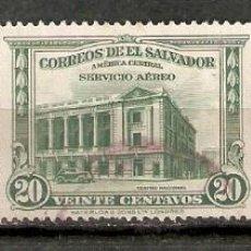 Sellos: EL SALVADOR.1944. CORREO AÉREO A 78/80. Lote 194963135