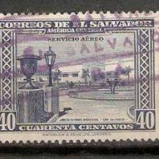 Sellos: EL SALVADOR.1946. CORREO AÉREO A 83/85. Lote 194964667