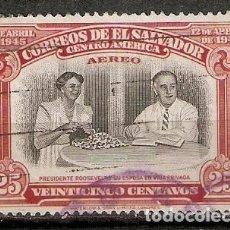 Sellos: EL SALVADOR.1948. CORREO AÉREO A97. Lote 194965578