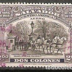 Sellos: EL SALVADOR.1948. CORREO AÉREO A99. Lote 194965615