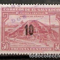Sellos: EL SALVADOR.1948. CORREO AÉREO A103. Lote 194965693