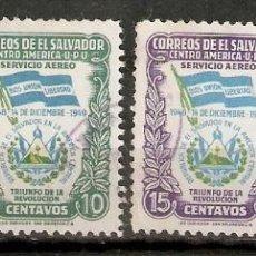 Sellos: EL SALVADOR.1949. CORREO AÉREO A 107/110. Lote 194965827