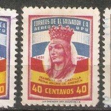 Sellos: EL SALVADOR.1951. CORREO AÉREO A 113/115. Lote 194966485