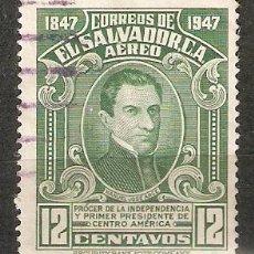 Sellos: EL SALVADOR.1948. CORREO AÉREO A91. Lote 194966551