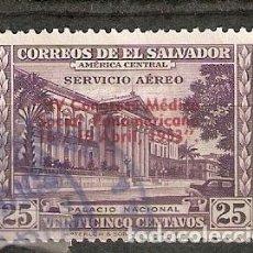 Sellos: EL SALVADOR.1953. CORREO AÉREO A132. Lote 194967822