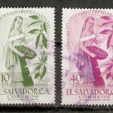 Sellos: EL SALVADOR.1926. CORREO AÉREO A 148,149,150,152. Lote 194967890