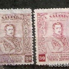 Sellos: EL SALVADOR.1955. CORREO AÉREO A153/154. Lote 194968336