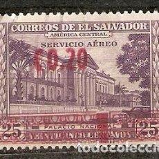 Sellos: EL SALVADOR.1953. CORREO AÉREO A124. Lote 194968417
