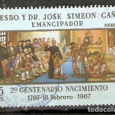 Sellos: EL SALVADOR.1967. CORREO AÉREO A219. Lote 194969226