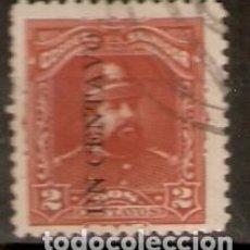 Sellos: EL SALVADOR.1893. YT 73. Lote 195025856