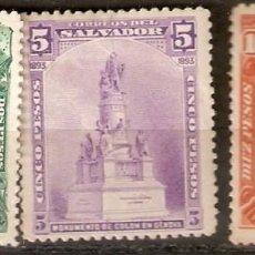 Sellos: EL SALVADOR.1893. YT 74/76. Lote 195025967