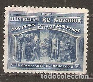 EL SALVADOR.1894. YT 87 (Sellos - Extranjero - América - Otros paises)
