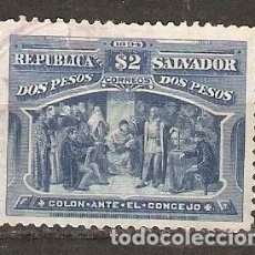 Sellos: EL SALVADOR.1894. YT 87. Lote 195026446