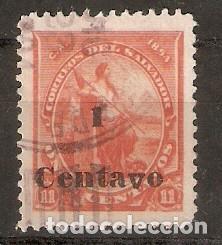 EL SALVADOR.1894. YT 88 (Sellos - Extranjero - América - Otros paises)