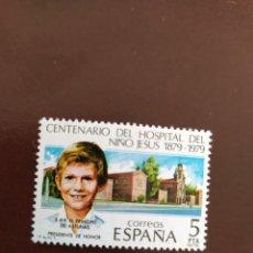 Sellos: SELLO DEL CENTENTARIO DEL HOSPITAL DEL NIÑO JESUS 1879-1979. Lote 195090535