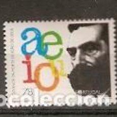 Sellos: PORTUGAL ** & 100 AÑOS DE L JOÃO DE DEUS, MÉTODO DE ENSEÑANZA DE LECTURA 1996 (2331). Lote 195192055