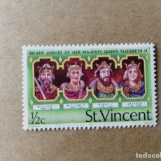 Sellos: SAINT VINCENT - VALOR FACIAL 1/2 C - BODAS DE PLATA DE SU MAJESTAD LA REINA ELISABETH II. Lote 195423763