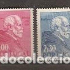 Sellos: PORTUGAL ** & CENTENARIO DEL NACIMIENTO DEL PROFESOR GOMES TEIXEIRA 1952 (753). Lote 195432537