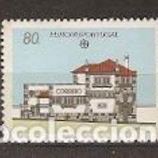 Sellos: PORTUGAL ** & CPTE EUROPA, CORREOS DE SANTO TIRSO 1990 (1936). Lote 195432635