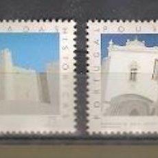 Sellos: PORTUGAL ** & POSADAS HISTÓRICAS DE PORTUGAL 1994 (2251). Lote 195433558