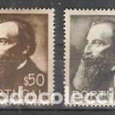 Sellos: PORTUGAL ** & CENTENARIO NASCIMENTO GUERRA JUNQUEIRO 1951 (729). Lote 195434145