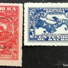 Sellos: 1928.AVIACIÓN.PANAMÁ.157/158.VISITA CHARLES LINDBERGH AL PAÍS.SERIE COMPLETA.CON SOBRECARGA.USADO.. Lote 195496573