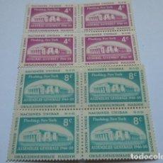 Sellos: NACIONES UNIDAS Nº 66/67 BQ, DE 4 , 1959, S/CHARNELAS,. Lote 195695286