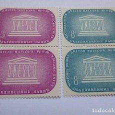 Sellos: NACIONES UNIDAS PAREJA Nº 33/34, IVERT, AÑO 1955 S/CH.. Lote 195695555
