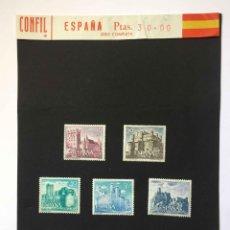 Sellos: SERIE 8 SELLOS: CASTILLOS (ESPAÑA) CONFIL. 1966 ¡ORIGINALES! NUEVOS. COLECCIONISTA. Lote 195981687