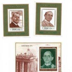 Selos: HOJA BLOQUE DE VARIOS PERSONAJES DENTADOS Y SIN DENTAR LOS DE LA FOTO. Lote 196787048