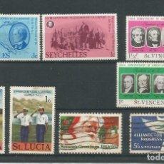 Selos: 8 SELLOS SIN MATASELLAR DE VARIOS PAISES DE AMERICA. Lote 197403818
